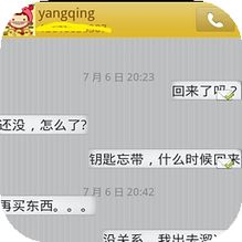 橙光GO短信主题 Orange Light [Go SMS Theme