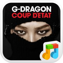语音铃声 GD - COUP D`ETAT for dodol pop